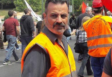 Για το θάνατο του συντρόφου Σταύρου Λίτσα, Προέδρου του Συνδικάτου Οικοδόμων Αθήνας